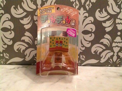 CHOKA CHOKA TRIBE BROWN ELECTRONIC TOY BY CUBE WORKS ~ NEW! for sale on ebay