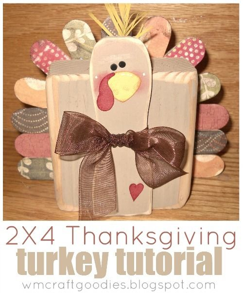 "2x4 Thanksgiving Turkey by Craft Goodies,   2x4 Turkey Tutorial,   2x4 block cut to 3.5 ""x3.5""  7 Jumbo craft sticks  5 gal paint stick  Multi-colored papers for feathers (or paints)  and a scrap piece of both yellow and red cardstock  and the usual project stash of:  Sandpaper  Paint and brushes  Hot Glue Gun  Modge Podge  and Embellishments {feather and ribbon}"