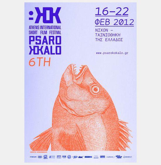 poster for the 6th Psarokokalo Athens International Short Film Festival by Bob Studio
