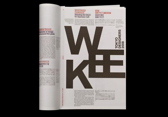 simple / swiss graphic design