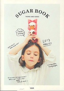 :: Sugar Book ::