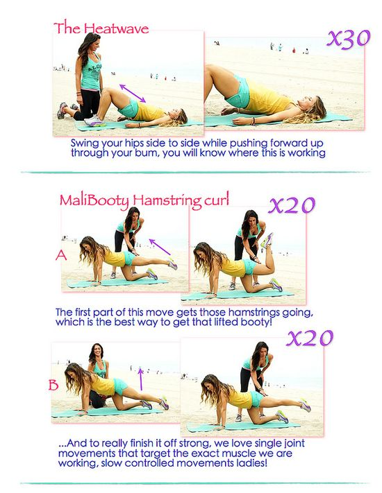 Tone It Up! Blog - Beautiful Booty! Tone It Up Tuesday