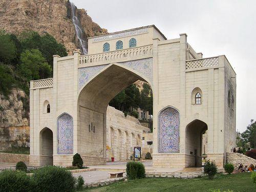Quran Gateway