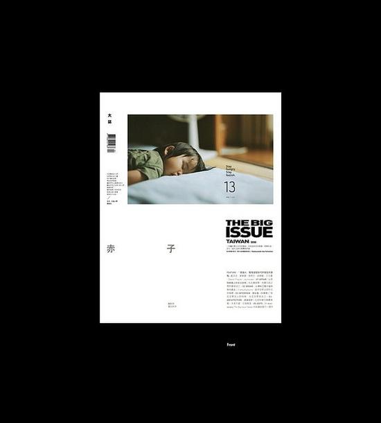 Graphic Design Layout. www.LIVETHEGLAMOU...