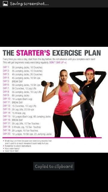 Start #physical exertion #Workout #fitness