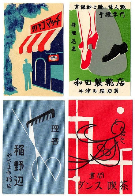 Japanese vintage matchbox labels, from  wackystuff's photostream