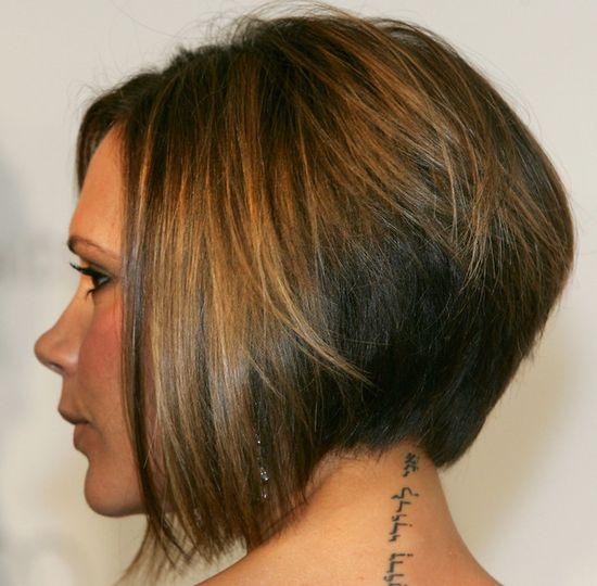 Victoria Beckham Inverted Bob - Short Hairstyles Lookbook - StyleBistro