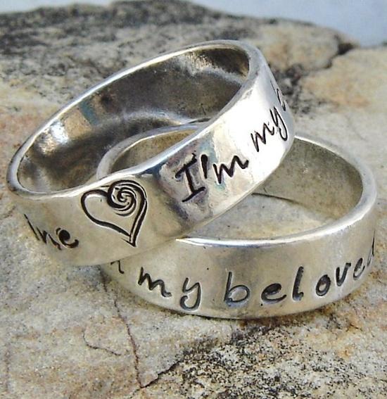 I am my beloved's and my beloved is mine. :-)