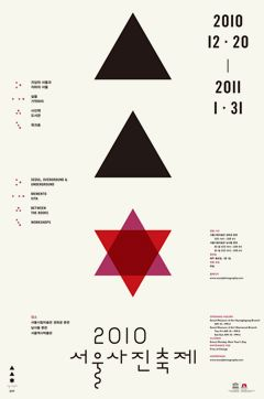 Korean Graphics
