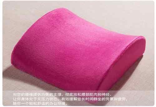 car cusion-Pink Car Accessories