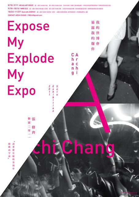 ????? ''E.M.E.M.E'' Archi Chang solo exhibition 2011