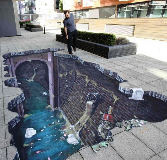 3D Pavement Art by Joe Hill