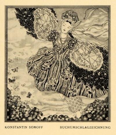 1913 Print Book Cover Art Nouveau Konstantin Somoff