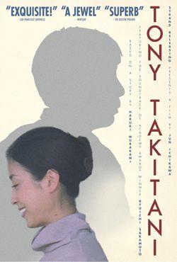 exquisite japanese film.