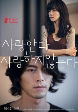 K-Movie Come Rain Come Shine 2011