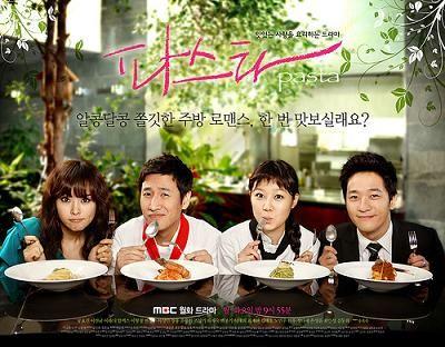 Pasta Korean Drama