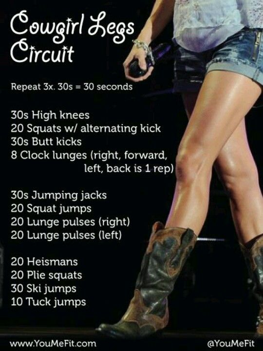 Cowgirl legs workout, also known as Carrie Underwood's legs