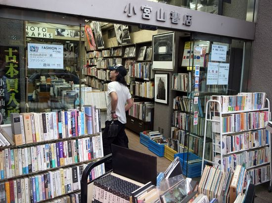 Tokyo Photo Travel Guide part 1: Jimbocho photo bookshop walk