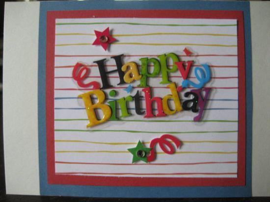 Primary color handmade birthday card