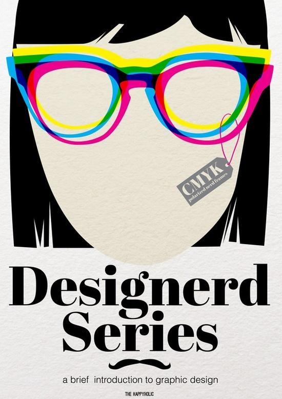 ???™graphic design briefly