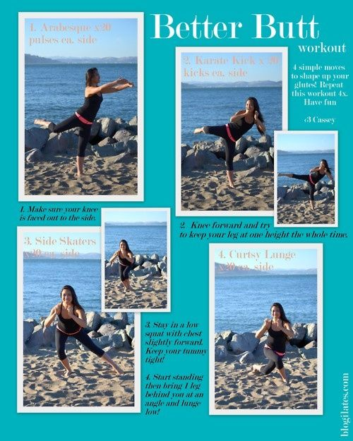 Better Butt Workout - exercises to firm and tone butt