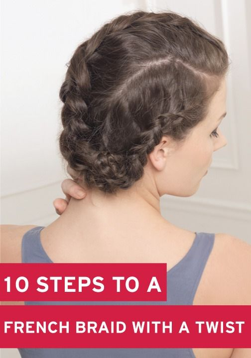 The end result is a sophisticated look that puts the traditional French braid to shame.