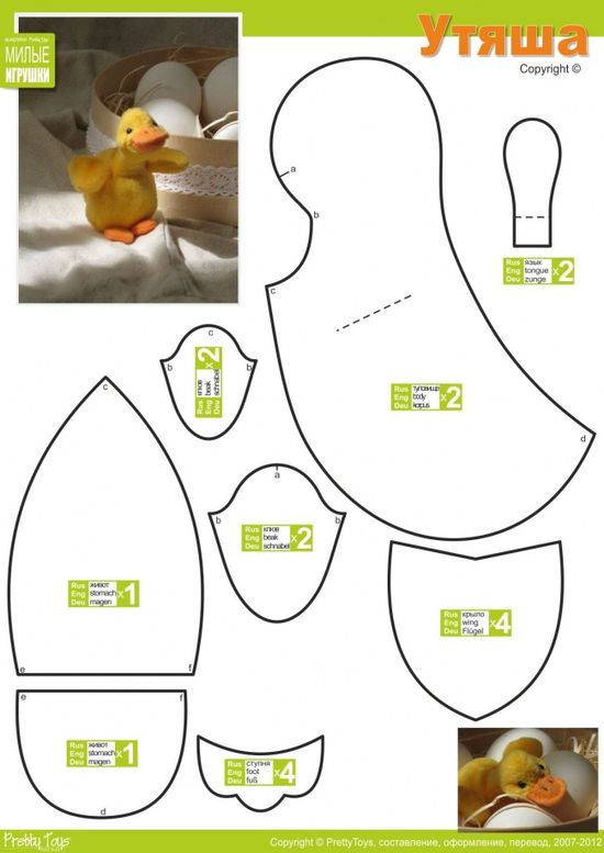 ?????, Cute Toy Duck ,  How to Make a Toy Animal Plushie Tutorial Plushies Tutorial , Animal Plushies, Softies & Furries Arts and Crafts, Diy Projects, Sewing Template , animals, plush, soft, toy, pattern, template, sewing, diy , crafts, kawaii, cute, soft, sew, pattern, critter, duck, chick, quack, kids, baby toy cuddlies