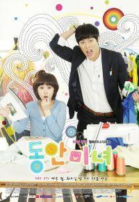 Korean drama Babyfaced Beauty (2011)