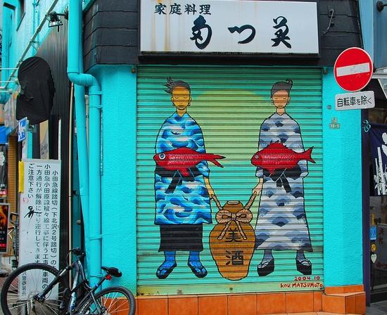 *Graffiti...Tokyo