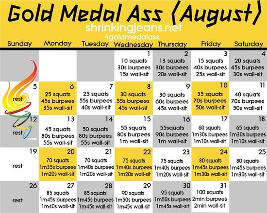 it might not be August....amazing butt workout regardless. July  workout!