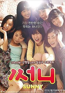 Sunny Korean Movie (2011)