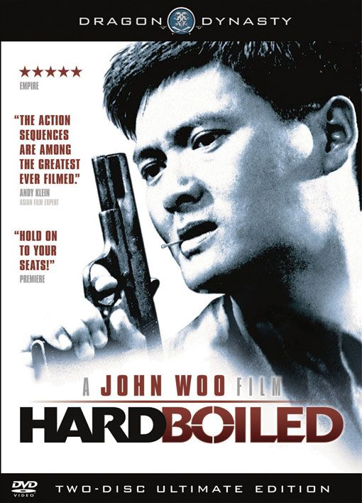 Hard Boiled, the classic John Woo film. Without this movie The Matrix would not have been possible. There's a Criterion Collection version of this movie in part for the gunfight scene virtuosity.