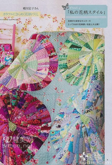 Great quilt