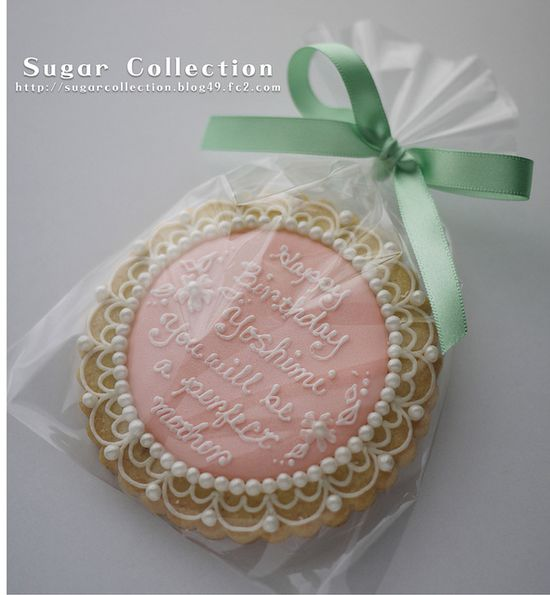 Brooch cookie by JILL's Sugar Collection, via Flickr