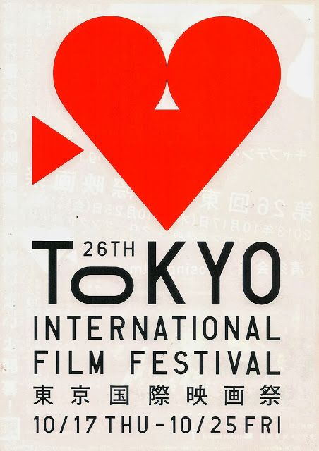 Brilliant Tokyo International Film Festival poster design #graphicdesign #posterdesign #design #tokyointernationalfilmfestival #filmfestival