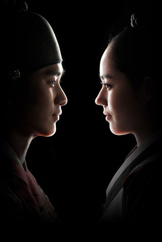 The Moon That Embraces the Sun #KimSooHyun #HanGaIn