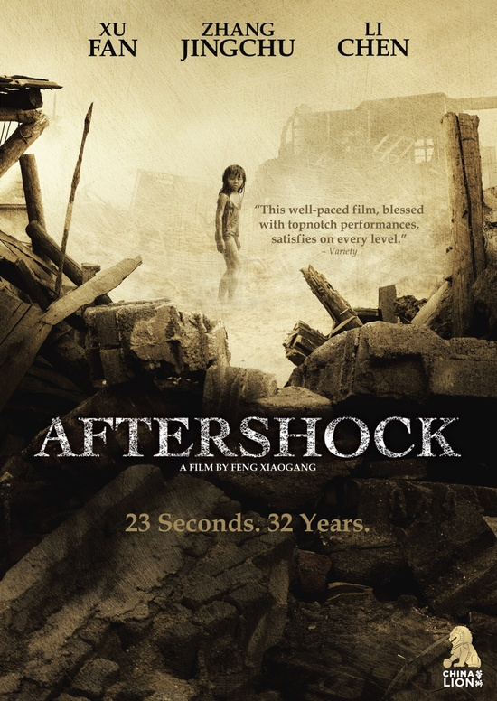 "Don't watch this! If you don't like watching a great movie!     ""Aftershock (2010) Directed by Feng Xiaogang"" #film"