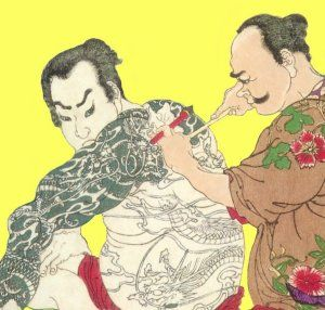 "The traditional Japanese use of needles to create a tattoo. The Tebori technique means ""handmade tattoo'"""