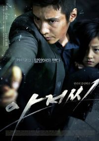 The Man from Nowhere. A Korean movie, a must watch.