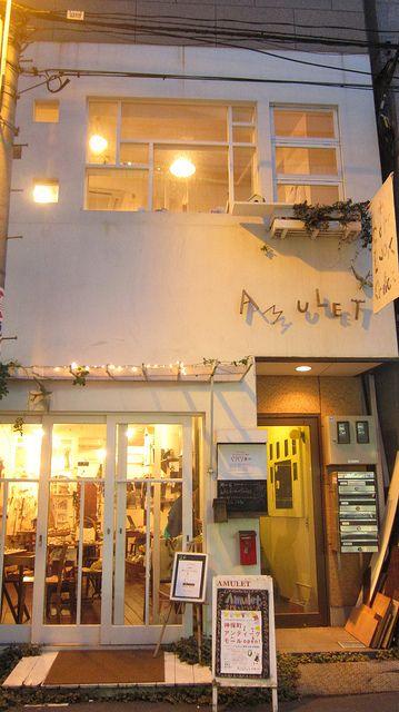 AMULET cafe