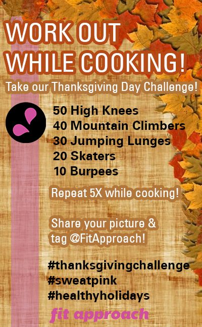 Thanksgiving Day Workout! #sweatpink #healthyholidays
