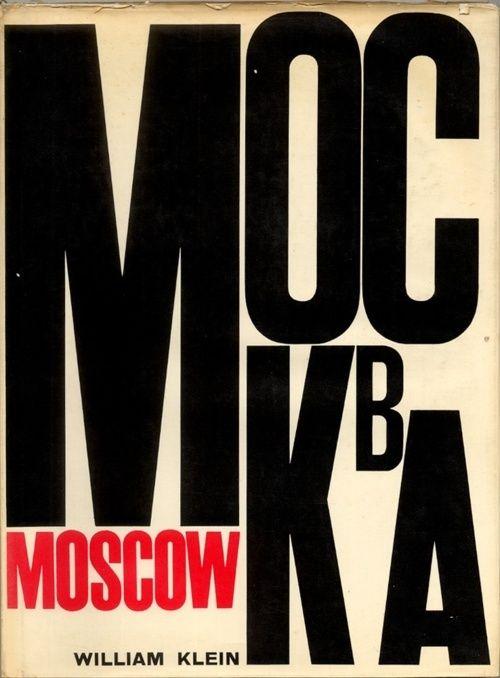 William Klein - Moscou (Zokeisha Publications, Tokyo, #3d book cover #book covering #cover book #book cover