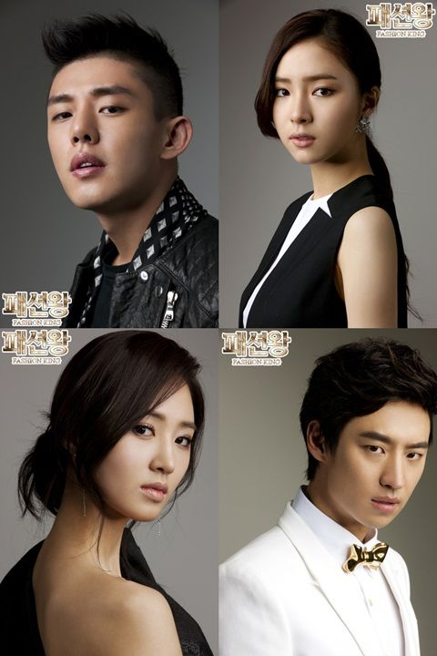 Fashion King: Great cast, but bad & disappointing ending :(