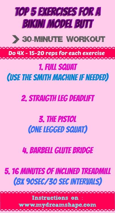 Top 5 exercises for a bikini model butt! 30-minute workout. www.mydreamshape.com