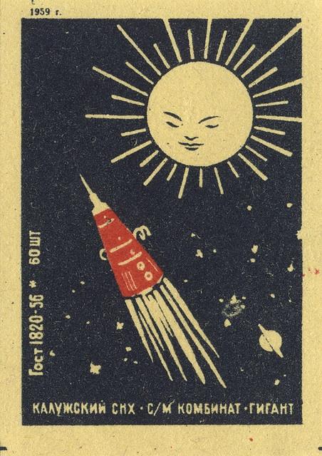 Sun and rocket. USSR Matchbox label 1959