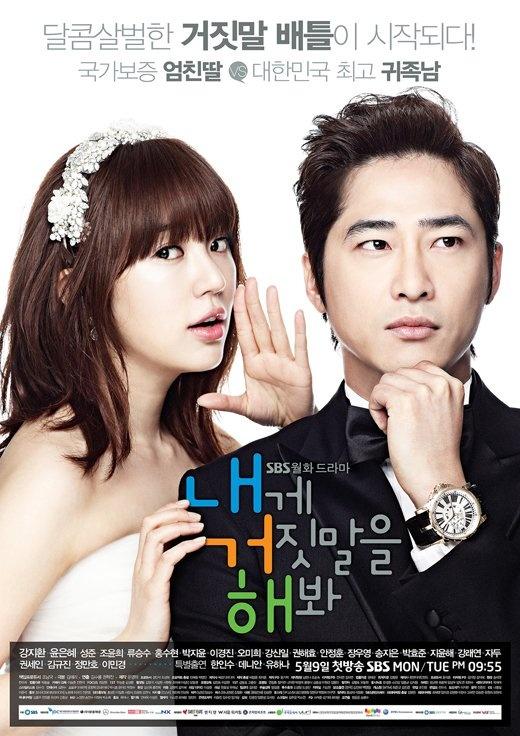 Lie to Me (2011 Korean Drama) starring Yoon Eun Hye and Kang Ji Hwan