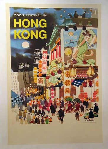 Hong Kong vintage travel poster-not a movie minimalist poster but still cool
