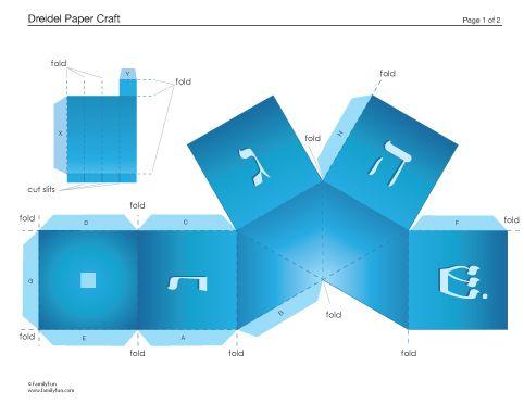 Hanukkah Dreidel Paper Craft