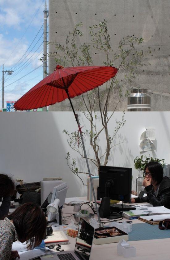 Atelier Tenjinyama