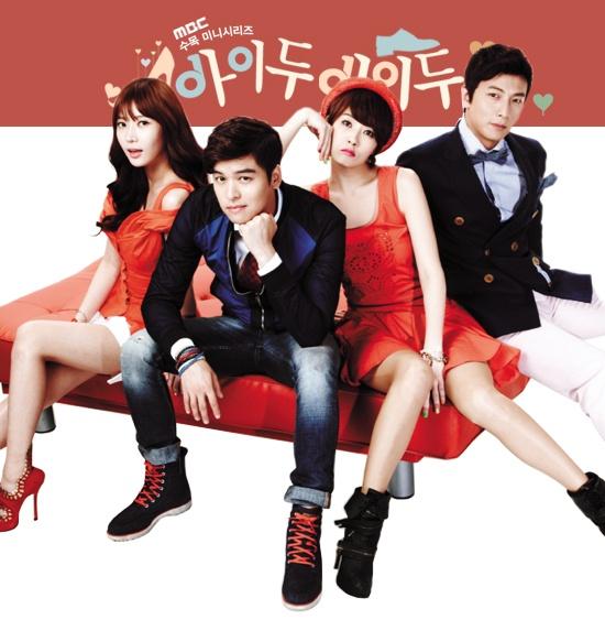I do, I do Korean drama. Fell in love with the main character's huge SHOE closet.